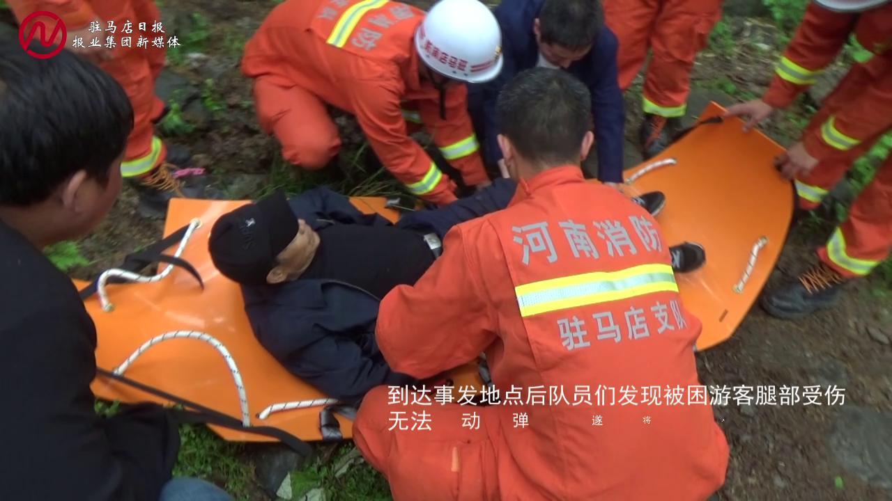 游客登山摔伤被困深山?上海快3开奖消防徒步登山救援