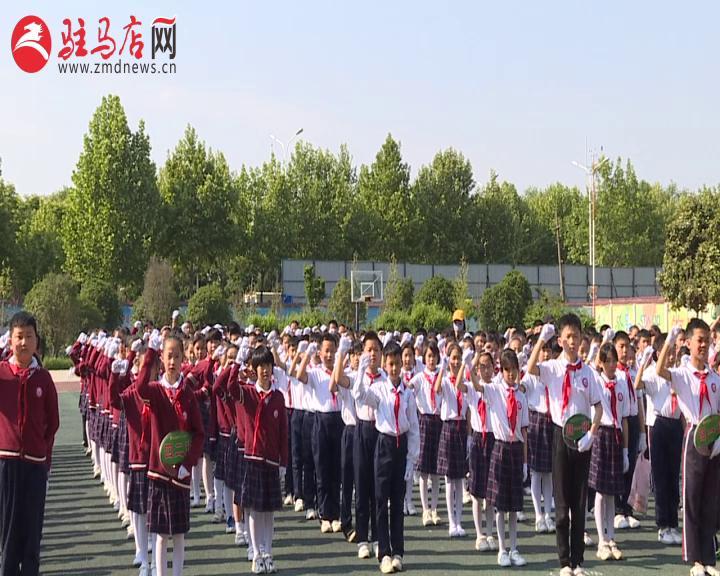 驻马店市第二十一小学第三届体育节开幕