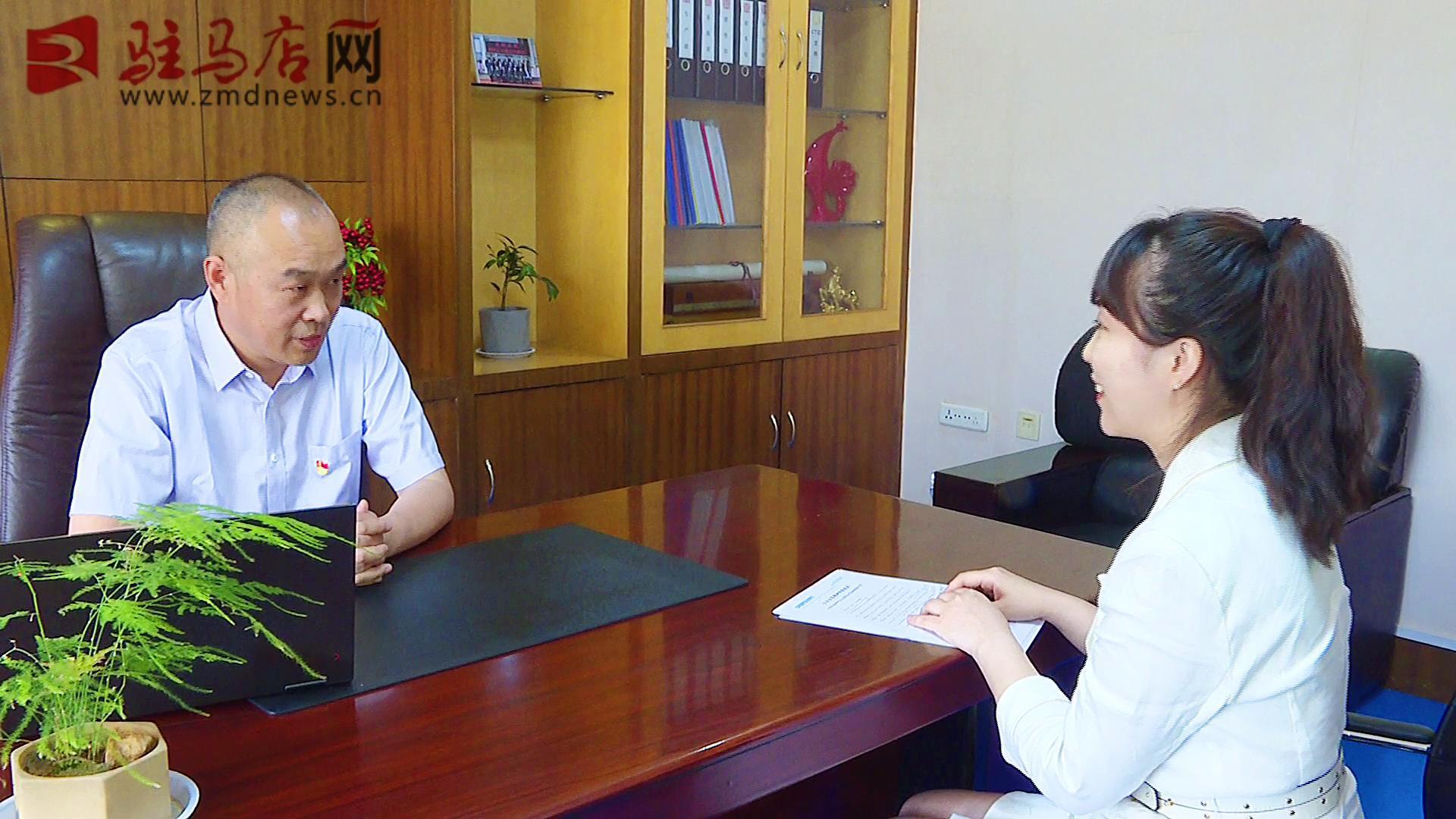 创新发展 逆境突围 ——访驻马店华中正大有限公司总经理娄百勇