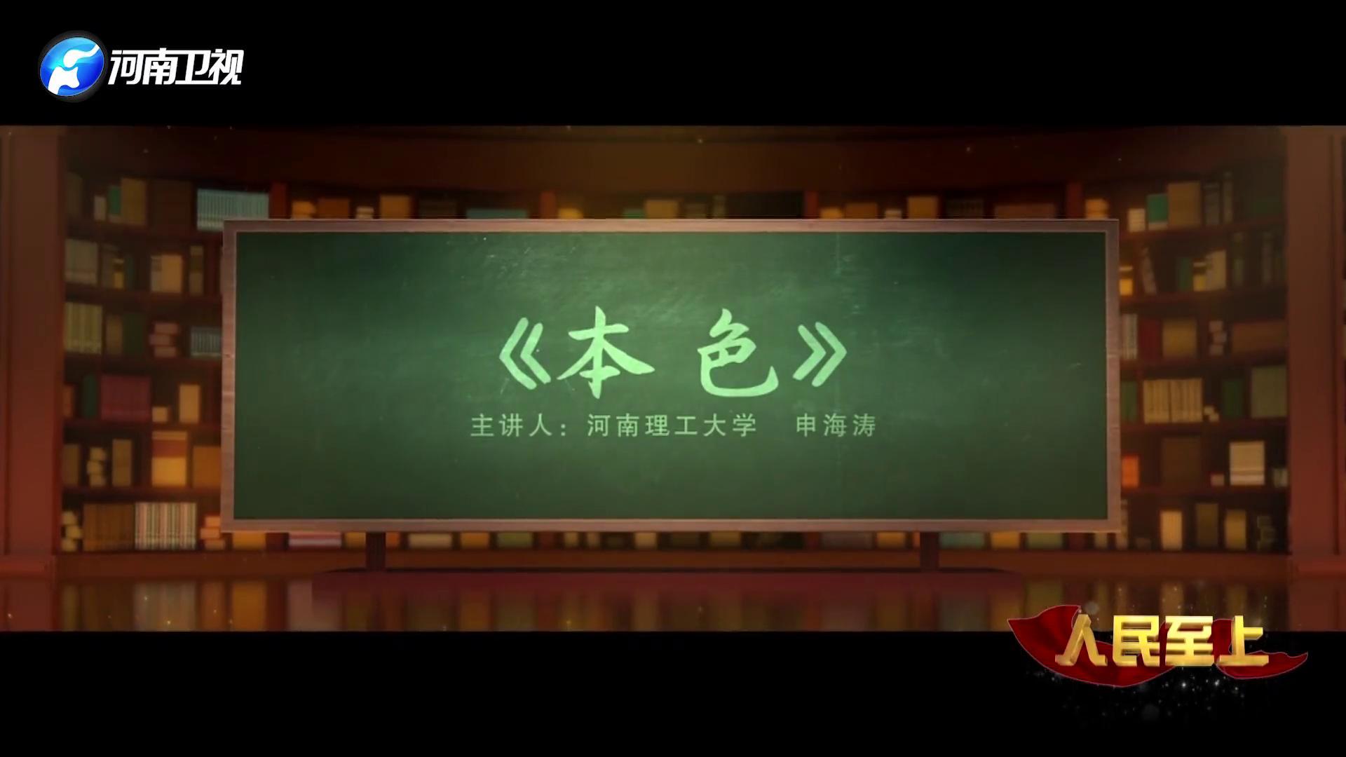 """""""涛哥""""激情开讲:""""沧海横流,方显英雄本色!"""""""