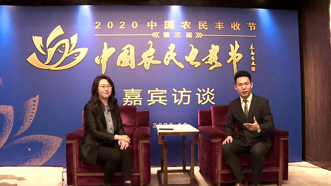 第三屆中國農民電影節系列訪談之高光磊