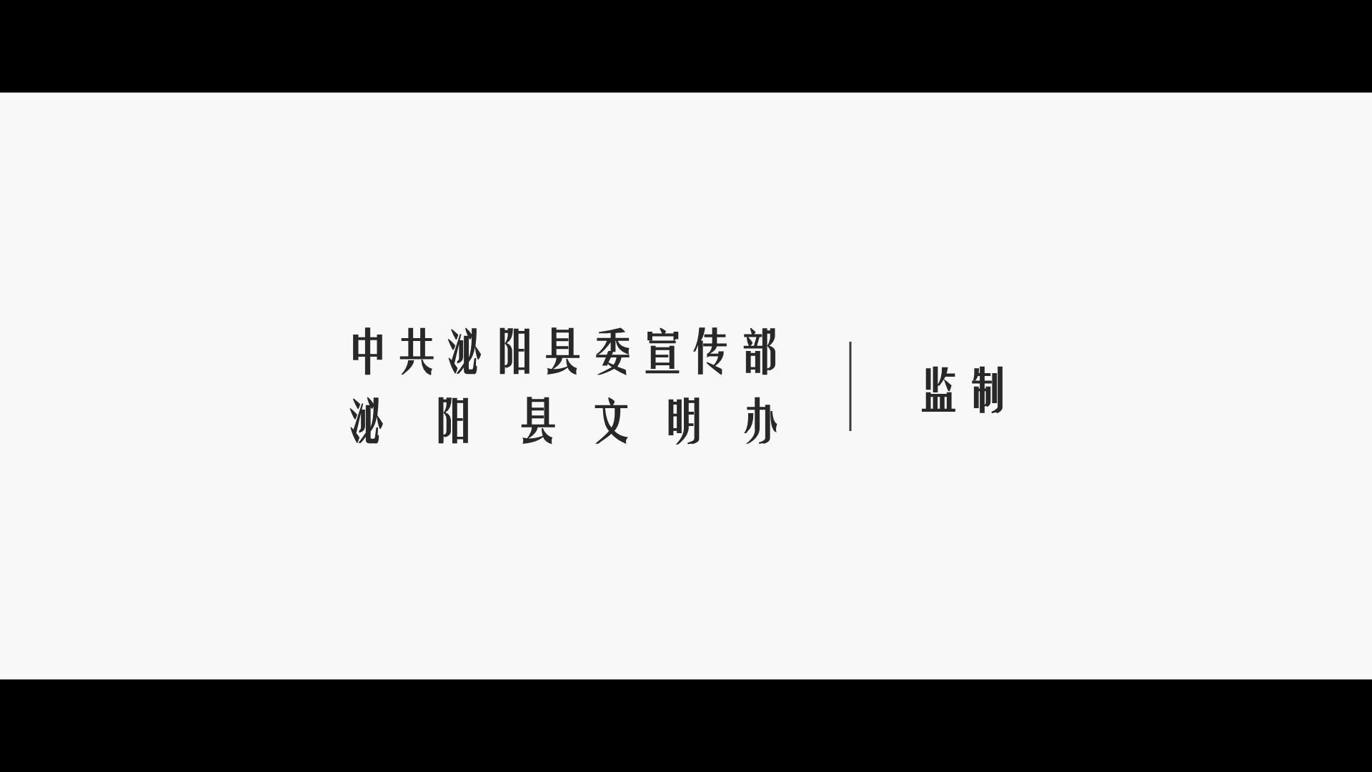 《文明餐桌公約》  公益片