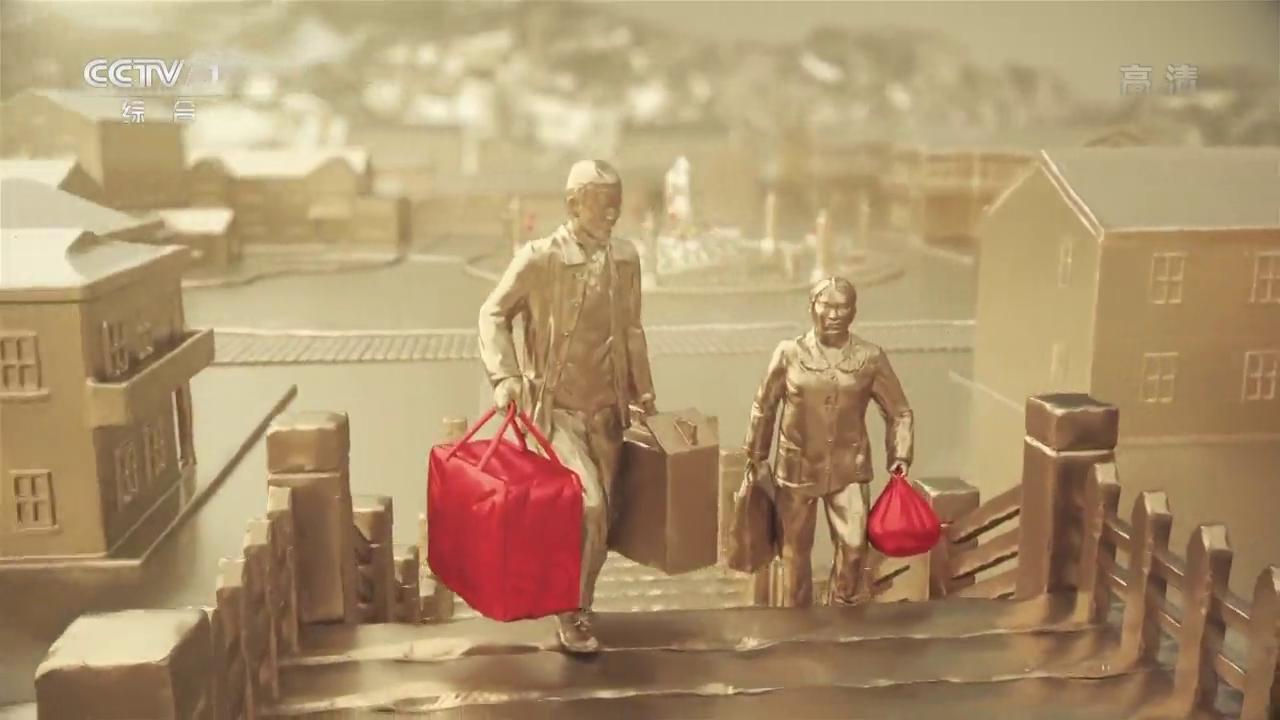 脱贫攻坚大型政论专题片《摆脱贫困》第八集 再启新程