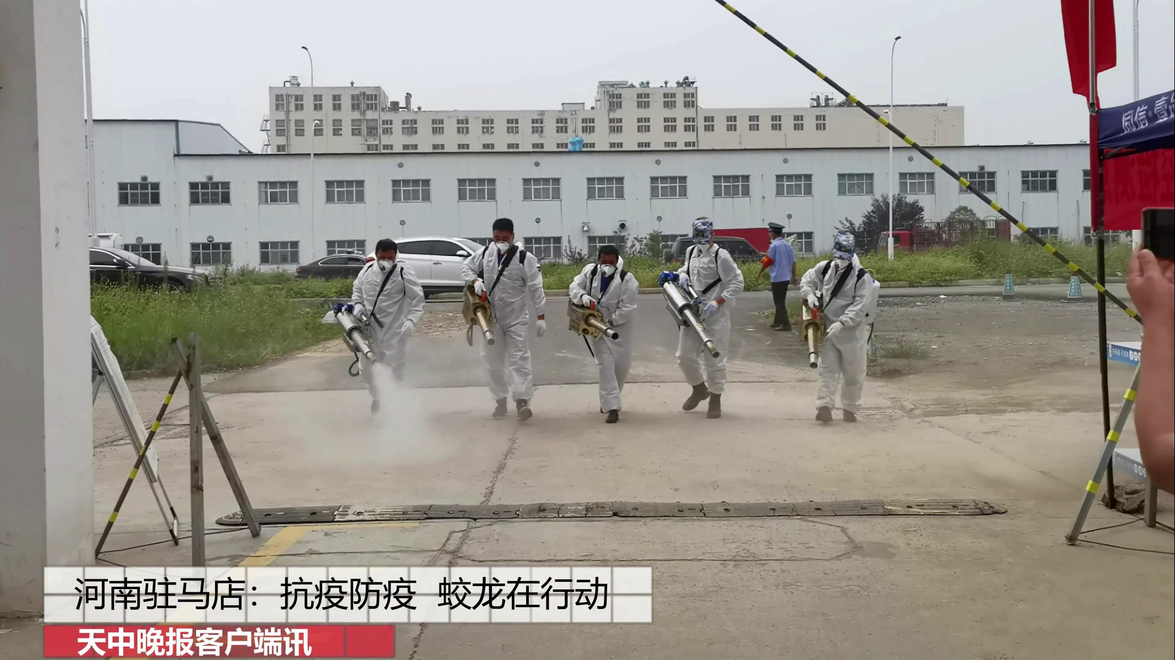 """河南驻马店:""""疫""""往无前 """"蛟龙""""在行动"""