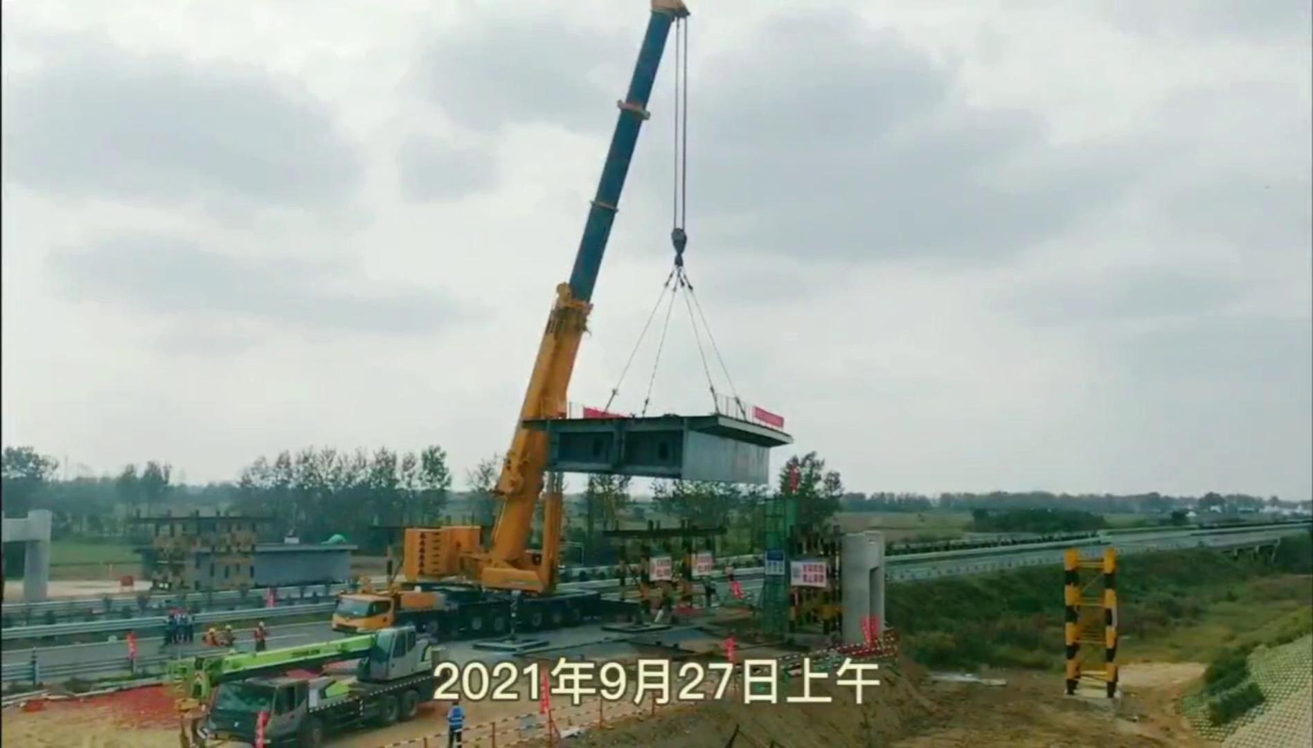 上罗高速公路首片钢箱梁成功架设
